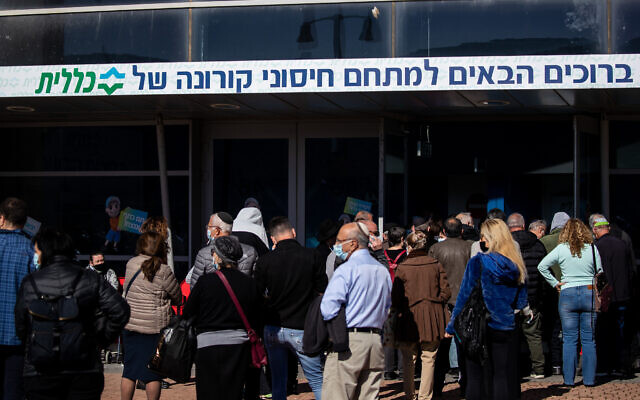 People wait in line to receive a coronavirus vaccine at a Clalit vaccination center in Jerusalem on January 21, 2021. (Yonatan Sindel/Flash90)