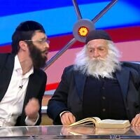 "Actors on the ""Eretz Nehederet"" satire show portray Rabbi Chaim Kanievsky and his grandson on January 27, 2021 (Screencapture/Channel 12)"