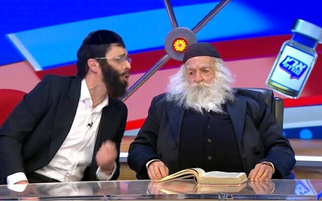"Actors on the ""Eretz Nehederet"" satire show portrays Rabbi Chaim Kanievsky and his grandson on January 27, 2021 (Screencapture/Channel 12)"