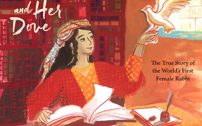 'Osnat and Her Dove: The True Story of the World's First Female Rabbi' written by Sigal Samuel and illustrated by Vali Mintzi (Levine Querido)