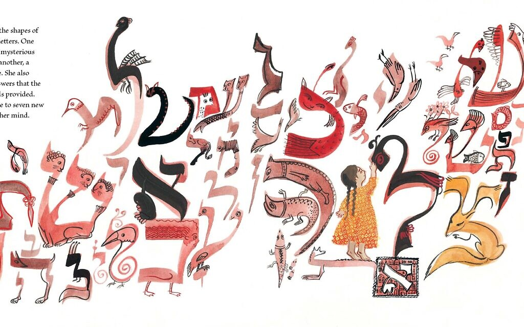 Illustrations from 'Osnat and Her Dove' by Sigal Samuel, illustrated by Vali Mintzi, published by Levine Querido February 2, 2021