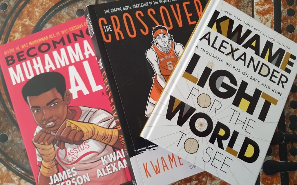 Signed books gifted by author Kwame Alexander to bar mitzvah boy Mossy Simonson, London, January 17, 2021 (Raymond Simonson)