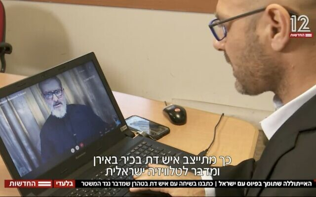 Ayatollah Abdol-Hamid Masoumi-Tehrani, a former top Iranian cleric, speaks with Ohad Hemo of Israel's Channel 12 from Tehran, January 25, 2021. (Screenshot/ Channel 12)