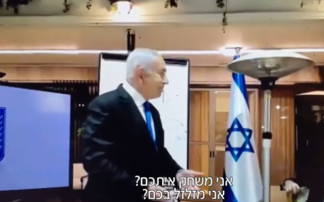Prime Minster Benjamin Netanyahu seen in footage, aired by Channel 12 news, of an online meeting with the Ani Shulman activist group, on January 13, 2021. (Screen capture: Channel 12)