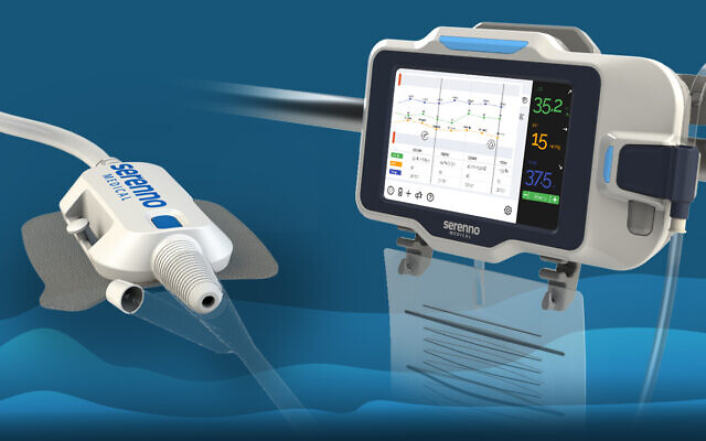 The Sentinel urine monitoring device developed by Serenno Medical  (Serenno)