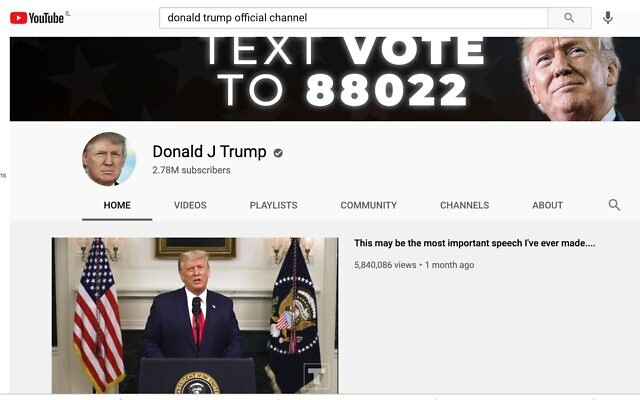 Screen capture showing US President Donald Trump's official YouTube channel. (YouTube)