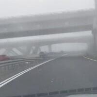 Fog in central Israel, January 3, 2020. (Screenshot/YouTube)