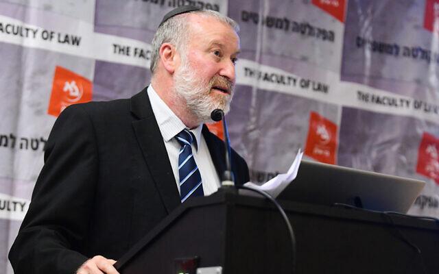 Attorney General Avichai Mandelblit speaks at an event at Bar Ilan University, March 4, 2020. (Flash90)