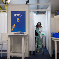 A vaccination center operated by the Tel Aviv Municipality with Tel Aviv Sourasky Medical Center (Ichilov hospital), at Rabin Square in Tel Aviv, January 19, 2021. (Miriam Alster/Flash90)