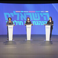 Tel Aviv Mayor Ron Huldai, left, presents four women for the electoral slate of his new party, The Israelis. (Screenshot/Facebook)