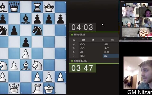 Bhutanese and Israeli chess players in a friendly online chess match on January 21, 2021 just weeks after the two countries agreed to diplomatic relations Courtesy Chess4All)