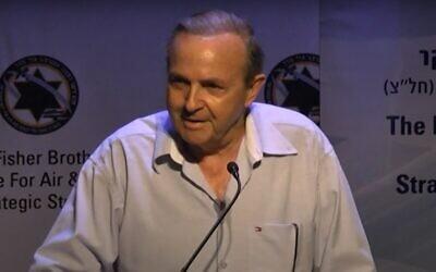 Aviem Sella giving a lecture in Herzliya in 2012. (Screenshot: YouTube)