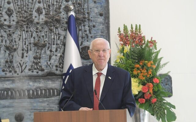 President Reuven Rivlin speaks at a swearing-in ceremony for new judges at the President's Residence, Jerusalem, January 26, 2021. (Amos Ben Gershom/GPO)