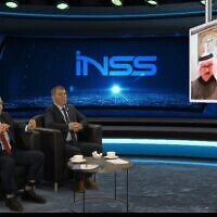 Foreign Minister Gabi Ashkenazi (2L) speaks to his Bahraini and Emirati counterparts at the INSS conference. January 26, 2021 (Courtesy of INSS)