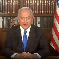 Prime Minister Benjamin Netanyahu congratulates US President Joe Biden and Vice President Kamala Harris following their inauguration, January 20, 2021 (video screenshot)