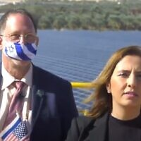 Environmental Protection Minister Gila Gamliel (left) and solar energy entrepreneur Yosef Abromovitz in a video welcoming the new Biden-Harris US administration, January 20, 2021. (Screen capture)