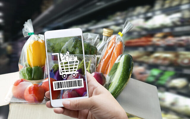Israel Discount Bank Ltd. and the nation's largest supermarket chain Shufersal are setting up a joint venture to offer a digital banking services that aims to compete with the traditional banking system (ARISA THEPBANCHORNCHAI; iStock by Getty Images)