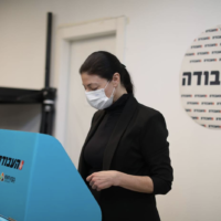 Labor MK Merav Michaeli votes in the party primaries, January 24, 2020 (Courtesy)