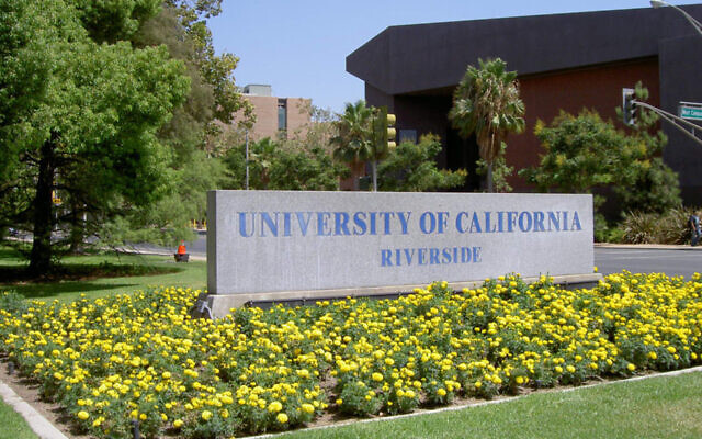A sign at the entrance to University of California, Riverside. (Wikimedia Commons)