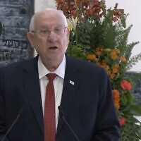 President Reuven Rivlin speaks at a swearing-in ceremony for new judges at the President's Residence, Jerusalem, January 26, 2021 (Screen grab)