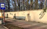 A swastika on the wall of a Jewish cemetery in Oświęcim, Poland, Jan. 10, 2021. (The Memorial and Museum Auschwitz-Birkenau via JTA)
