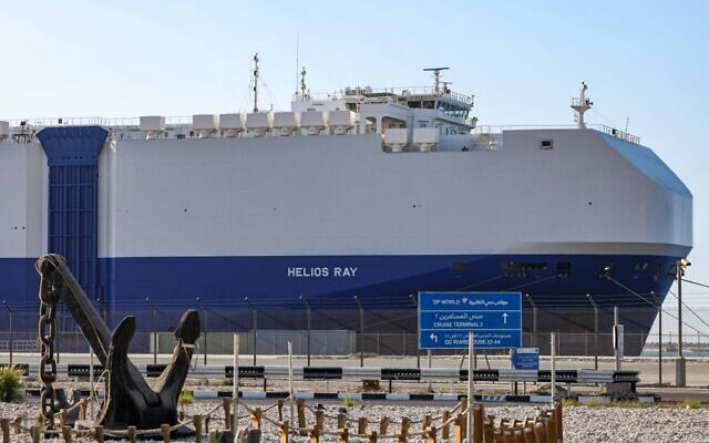 The Israeli-owned Bahamian-flagged MV Helios Ray cargo ship docked in Dubai's Mina Rashid (Port Rashid) cruise terminal, February 28, 2021. (Giuseppe Cacace/AFP)