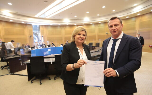 Yesh Atid, with MK Orna Barbivai at left, presents its candidates' list for the March 23, 2021 election to the Central Elections Committee, in the Knesset, February 3, 2021 (GPO)