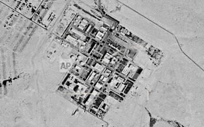 This Sept. 29, 1971, spy satellite photograph, later declassified by the US government, shows what now is known as the Shimon Peres Negev Nuclear Research Center near Dimona, Israel. (US Center for Earth Resources Observation and Science/US Geological Survey, via AP)