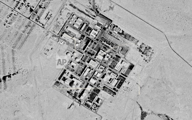 This Sept. 29, 1971, spy satellite photograph, later declassified by the US government, shows what now is known as the Shimon Peres Negev Nuclear Research Center near the city of Dimona, Israel. (US Center for Earth Resources Observation and Science/US Geological Survey, via AP)