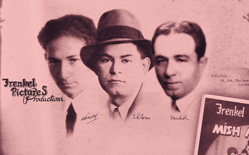 From left: David, Shlomo, and Herschel Frenkel, with the poster for a Mish Mish film. (Courtesy Menemsha Films)