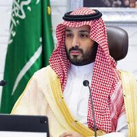 In this Nov. 22, 2020 photo, Saudi Arabia's Crown Prince Mohammed bin Salman attends a virtual G-20 summit held over video conferencing, in Riyadh, Saudi Arabia. (Bandar Aljaloud/Saudi Royal Palace via AP)