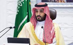 In this Nov. 22, 2020, photo, Saudi Arabia's Crown Prince Mohammed bin Salman attends a virtual G-20 summit held over video conferencing, in Riyadh, Saudi Arabia. (Bandar Aljaloud/Saudi Royal Palace via AP, File)
