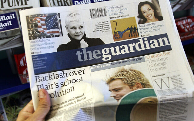 Illustrative: Britain's daily newspaper The Guardian is seen at a mini market in London, Sept. 12, 2005 (AP Photo/Lefteris Pitarakis)