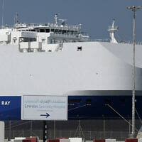 The Israeli-owned cargo ship, Helios Ray, sits docked in port after arriving earlier in Dubai, United Arab Emirates, Feb. 28, 2021  (AP Photo/Kamran Jebreili)