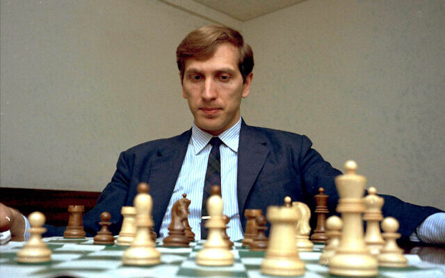 Former world chess champion, America's Bobby Fischer is pictured in this August 10, 1971 photo at an unknown location in the USA. (AP Photo)