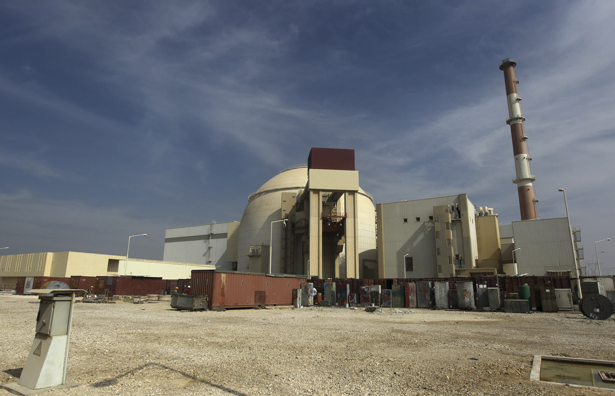 Iran's sole nuclear power plant up and running after closure   The Times of  Israel