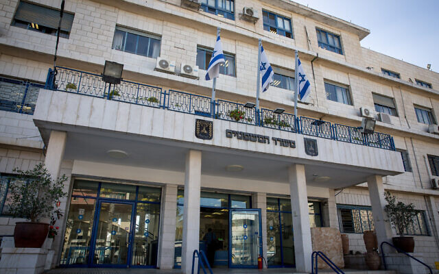 View of the Ministry of Justice and the office of Attorney General Avichai Mandelblit on Salah al-Din street in Jerusalem, March 20, 2018. (Photo by Miriam Alster/Flash90)
