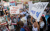 Israelis protest as they mark a memorial and awareness day of the Yemenite Children Affair in Jerusalem on July 31, 2019. (Yonatan Sindel/Flash90)