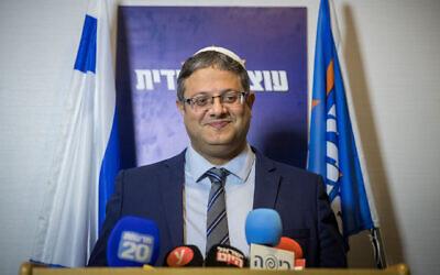 Itamar Ben Gvir, head of the Otzma Yehudit party, holds a press conference in Jerusalem on February 26, 2020. (Yonatan Sindel/Flash90)