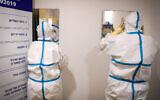 Illustrative: A medical team at a coronavirus ward of  the Sheba Medical Center, in Ramat Gan, July 27, 2020. (Yossi Zeliger/Flash90)