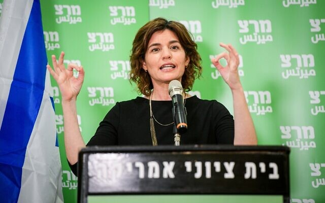 MK Tamar Zandberg speaks during a press conference of the Meretz party ahead of the upcoming elections, in Tel Aviv on January 4, 2021. (Avshalom Sassoni/Flash90)