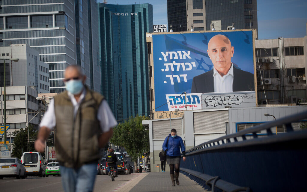 An election campaign billboard of Tnufa party leader Ofer Shelah, in Tel Aviv on January 17, 2021. (Miriam Alster/Flash90)