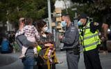 Police patrol Dizengoff Square in Tel Aviv, February 01, 2021 (Miriam Alster/FLASH90)