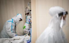 Shaare Zedek hospital team members wearing safety gear as they work in the coronavirus ward of the hospital in Jerusalem on February 3, 2021 (Yonatan Sindel/Flash90)