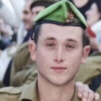 Staff Sgt. Yonatan Granot, killed by an apparent accidental discharge from another serviceman's weapon in the Jordan Valley (Courtesy)