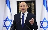 Naftali Bennett announces he is running for prime minister, December 23, 2020. (Uri Cohen)