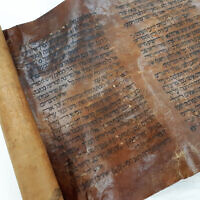 A rare scroll of the Book of Esther, believed to have been penned in mid-15th century in the Iberian Peninsula. (National Library of Israel)