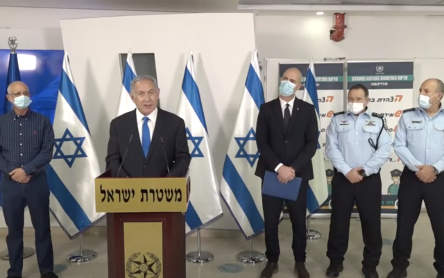 Prime Minister Benjamin Netanyahu announces a new plan to fight crime in Arab Israeli communities on February 3, 2021 (screenshot: YouTube)