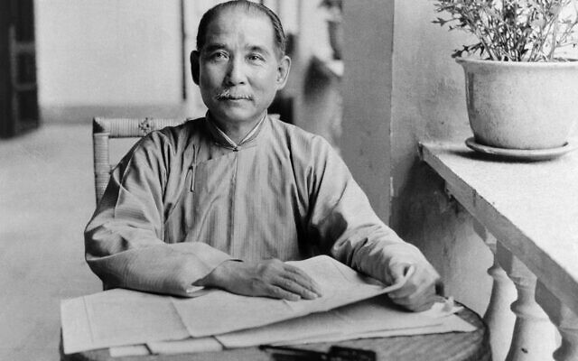 Sun Yat-sen, the father of the Chinese nation, whose letter extolling Zionism was recently discovered in 2021 at The National Library of Israel (Courtesy The National Library of Israel)