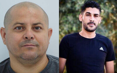 Israeli citizen Yuri Shaulov, left, is accused of trafficking airsoft guns to West Bank resident Muhammad Abu Hiya, right, according to the Shin Bet, February 3, 2021. (Courtesy/Government Press Office)